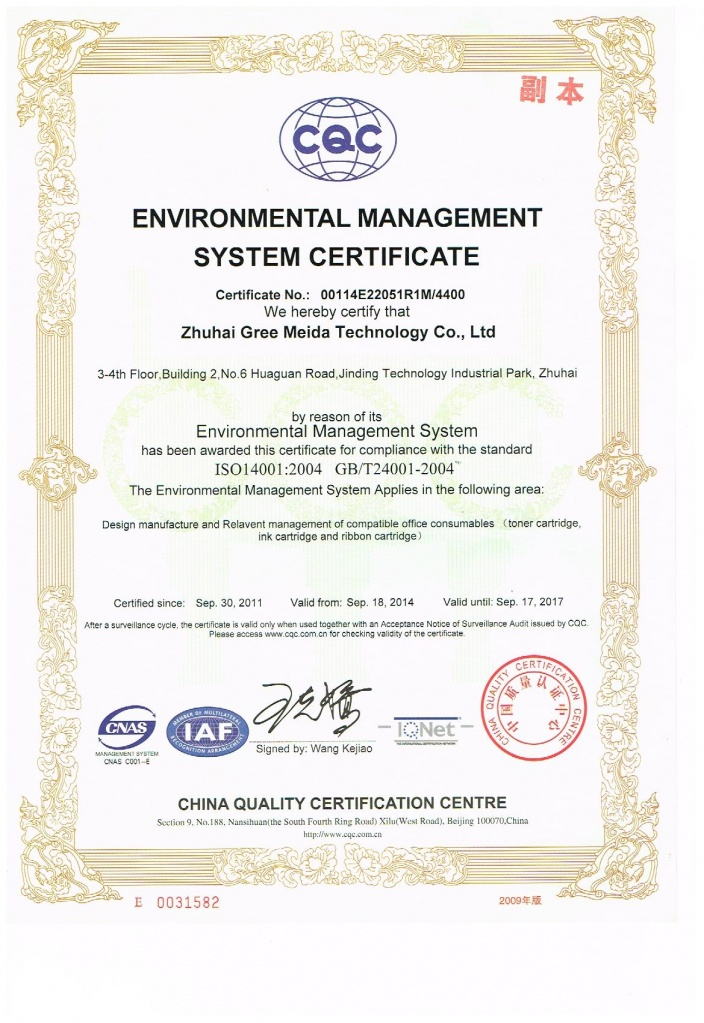ISO 14001(until 2017).jpg