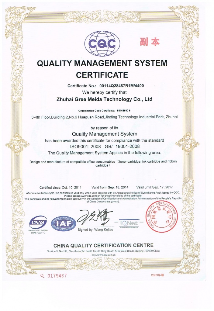 ISO 9001(until 2017).jpg